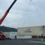 日本邮船(NYK):为地震受灾区捐赠冷藏柜